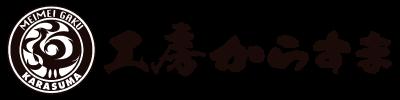 Total sign produce KARASUMA